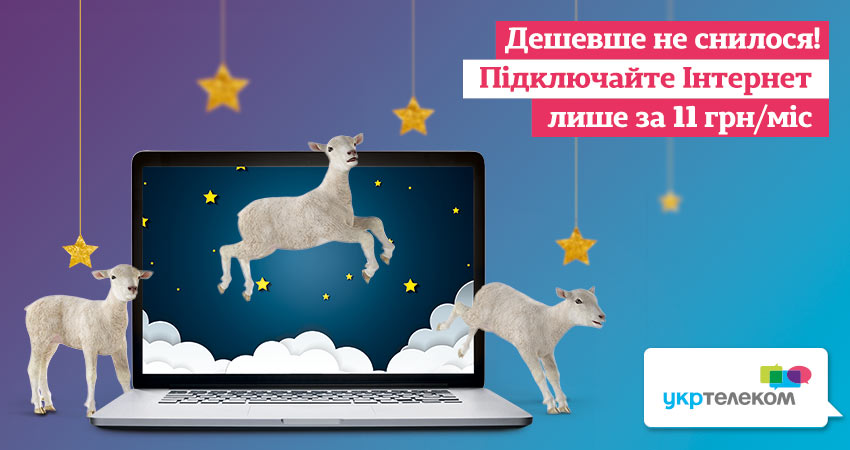 legkiy_start_11_850x450